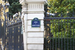 The-Paris-Itinerary-2014-Champs-Elysees-street-sign